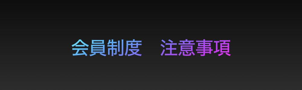 スクリーンショット 2020-08-25 14.56.43